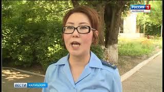 Прокуратура Ики-Бурульского района отреагировала на нарушения пожарной безопасности