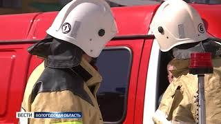 В ТЦ «Остров» провели пожарные учения