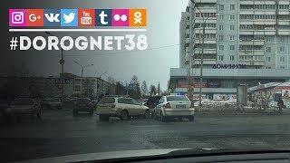 ДТП Мира - Мечтателей [06.04.2018] Усть-Илимск
