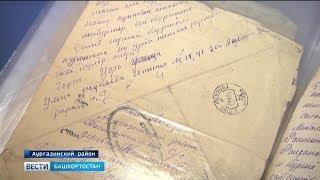 Письма с войны и гармонь: история башкирского фронтовика прогремела на всю страну