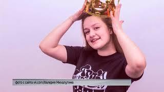 Ярославская студентка победила во всероссийском конкурсе молодежных проектов