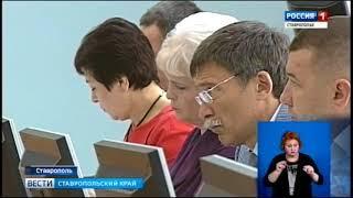 Ставрополье готовится к 1 сентября