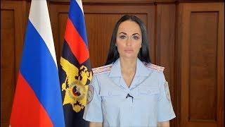 Сотрудники МВД России пресекли деятельность организованной группы