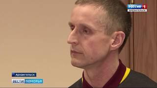 """Директор фирмы """"Гепард Плюс"""" Алексей Куйкин подозревается в хищении 35 млн.руб."""