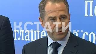 В Нижегородской области будет создан новый учебный центр