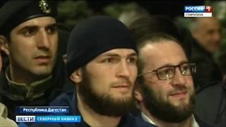 Чемпиона UFC Хабиба Нурмагомедова встретили на родине