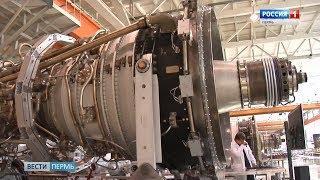 На «Пермских моторах» изготовили тысячную газотурбинную установку