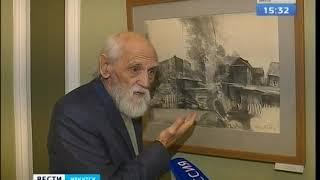 Юбилейная выставка Александра Шипицына открылась в Иркутске