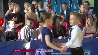 Томские кикбоксёры завоевали 9 медалей на домашних первенстве и чемпионате РФ