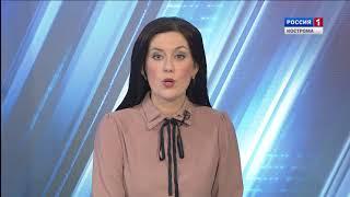 Главный офис фирмы «Костромагорстрой» арестовали судебные приставы