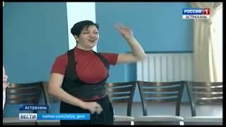 В Астраханском театре оперы и балета воспитывают будущих артистов