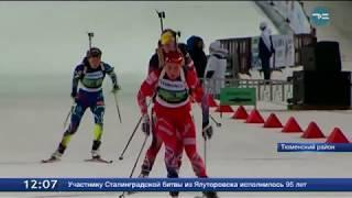 В Тюмени начались Всероссийские соревнования по биатлону