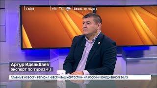 Этнотур «Настоящая Башкирия» стал победителем Всероссийского конкурса «Маршруты России»