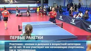 В Самаре стартовали соревнования по настольному теннису