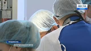 Сложные операции на работающем сердце стали под силу приморским врачам