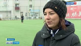 В Барнауле подвели итоги Открытого чемпионата края по хоккею на траве