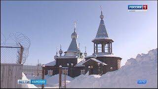 Число прихожан церкви в колонии №9 выросло в несколько раз