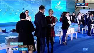 """Конкурс ОНФ """"Правда и справедливость"""""""