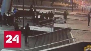 Массовая драка мигрантов закончилась поножовщиной на западе Москвы - Россия 24