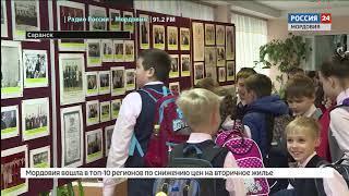В Саранске продолжает работу проект «Люди долга и чести»