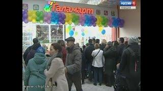 В Чебоксарах появился свой народный магазин  (На правах рекламы)