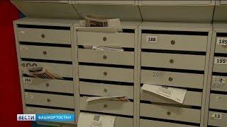 В Башкирии планируют ужесточить меры наказания в отношении злостных неплательщиков за услуги ЖКХ