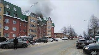 В Ханты-Мансийске горел жилой дом