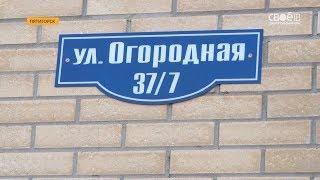 48 обманутых дольщиков Пятигорска въехали в свои квартиры