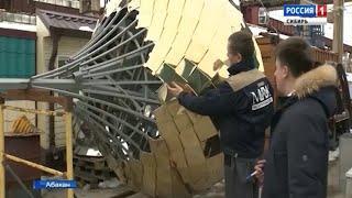 Уникальные купола ручной работы создают мастера в Республике Хакасии