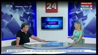 """Фестиваль """"Мечты барханов"""" в Астраханской области"""
