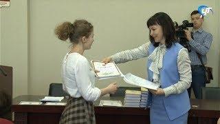 Выпускники Малой академии гуманитарных наук и права НовГУ получили сертификаты об окончании курсов