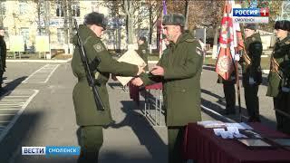 Под Смоленском открыли аллею городов-героев и простились с боевым знаменем