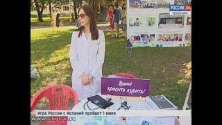 Нет наркотикам! В Чебоксарах прошел фестиваль «Моя альтернатива - здоровая нация»