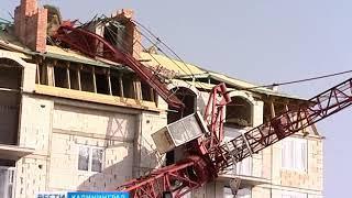 В Калининграде упал строительный кран