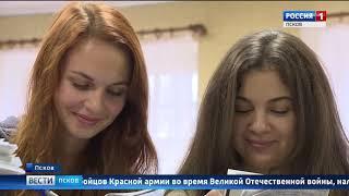 Вести-Псков 24.10.2018 14-25