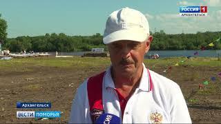 В Архангельске стартовало первенство СЗФО по гребле на байдарках и каноэ
