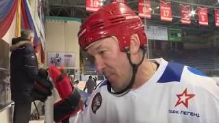Хоккей с чемпионами