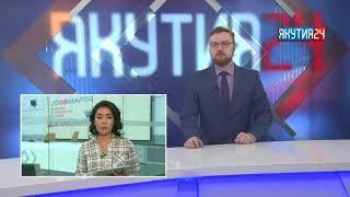 Избирательные участки в Якутии закрылись, начался подсчет голосов