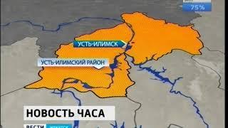 Двое мужчин погибли при взрыве гранаты в Усть Илимском районе