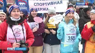 На Смоленщине прошел традиционный забег «Лыжни России»