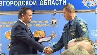 Накануне Дня гражданской обороны награды получили лучшие спасатели области