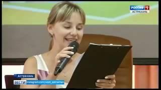 В Астрахани чествовали победителей конкурса на лучшее благоустройство территорий