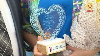 В Чебоксарах общественное признание получили самые активные горожане и организации
