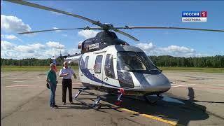 В Костроме впервые за 15 лет пройдёт авиационный праздник