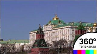 Владимир Путин осудил удар по Сирии