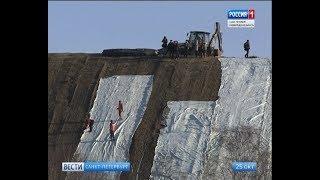 Вести Санкт-Петербург. Выпуск 20:45 от 25.10.2018