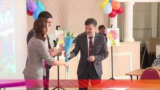 """Од пинге. Городской конкурс """"Учитель года-2018""""."""