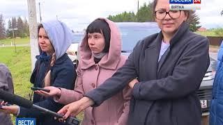 В городе продолжается борьба с нелегальными рекламными щитами(ГТРК Вятка)
