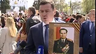 В регионе отметили 73-ю годовщину Победы в Великой Отечественной войне