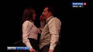 Волгоградский молодежный театр покажет свой спектакль на международном фестивале Достоевского